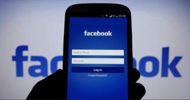 Facebook Uji fitur Pengenalan Wajah