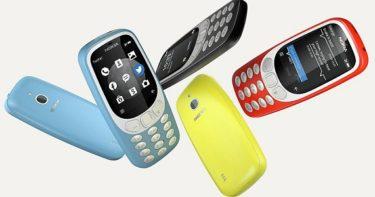Di Jual Rp 1 Jutaan, Nokia 3310 Reborn Ini Sudah Di lengkapi Dengan Jaringan 3G