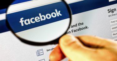 Yuk Cari Tahu, Siapa Saja yang Sering Mengintip Profil Facebook Kita