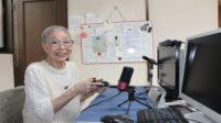Jadi Youtuber Gaming, Nenek 89 Tahun Ini Jago Main GTA dan CoD
