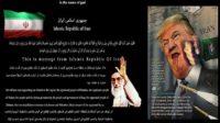 Hacker Iran Retas Sejumlah Situs Milik Pemerintah AS